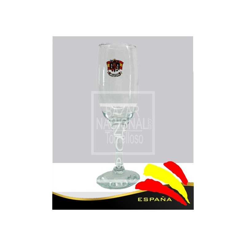 Copa Cava Águila de San Juan